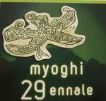 myoghi29.jpg